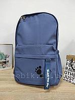 Однотонний текстильний рюкзак міський