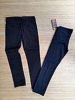 Школьные брюки для мальчиков 11-14 лет. Турция. Оптом.