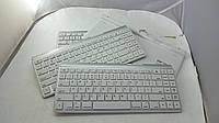 Блютуз Клавіатура для Mac AZIO KB33BM BT Кредит Гарантія Доставка, фото 1