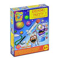 """Детский набор для опытов, Опыты для детей """"Будуємо ракету"""" от FUN GAME (7348)"""