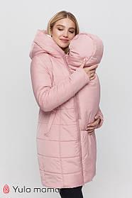 Розовая куртка для беременных со слинговставкой и вставкой для малыша S M L XL