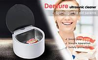 Ультразвуковий очищувач для протезів CE-2200, фото 1