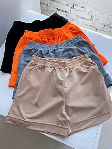 Повсякденні трикотажні шорти короткі 42-48 (в кольорах)