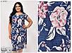 Легке літнє плаття великого розміру; Розміри 48\50\52\54\56\58\60\62, фото 2