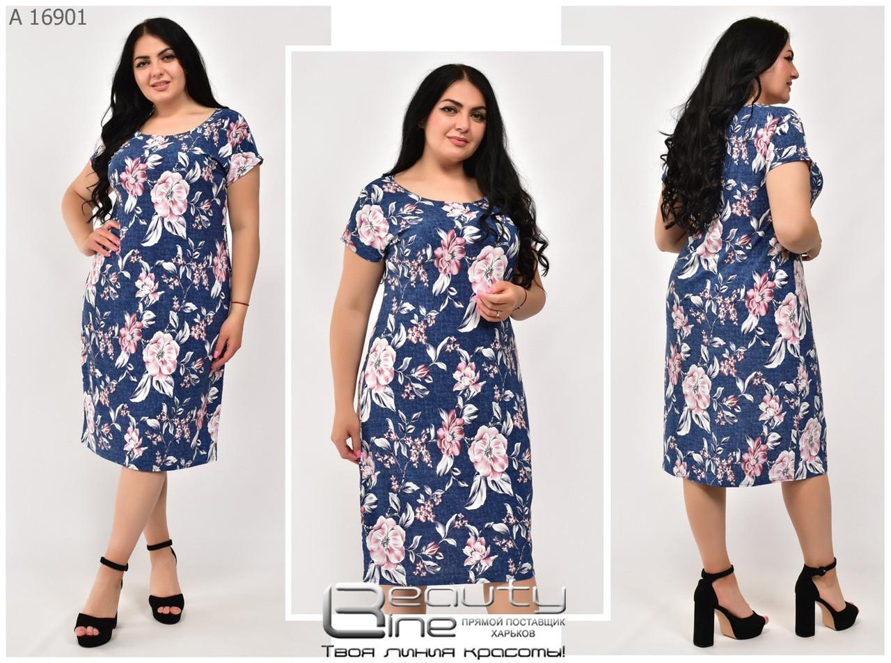 Легке літнє плаття великого розміру; Розміри 48\50\52\54\56\58\60\62
