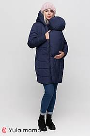 Темно-синяя куртка для беременных со слинговставкой и вставкой для малыша S M L XL