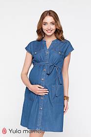 Платье джинсовое для беременных и кормящих, размеры от 44 до 48