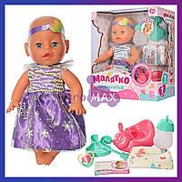 Интерактивный писающий пупс с горшком YL1972C-S-UA, функциональная кукла младенец реборн для девочки Baby Born
