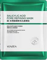 Маска для лица с салициловой кислотой от акне и воспалений, VENZEN Salicylic Acid Pore Refining mask, 25 мл