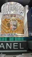 Тестер Килиан Доля Ангелов - Kilian Angels Share парфюмированная вода 50 ml.