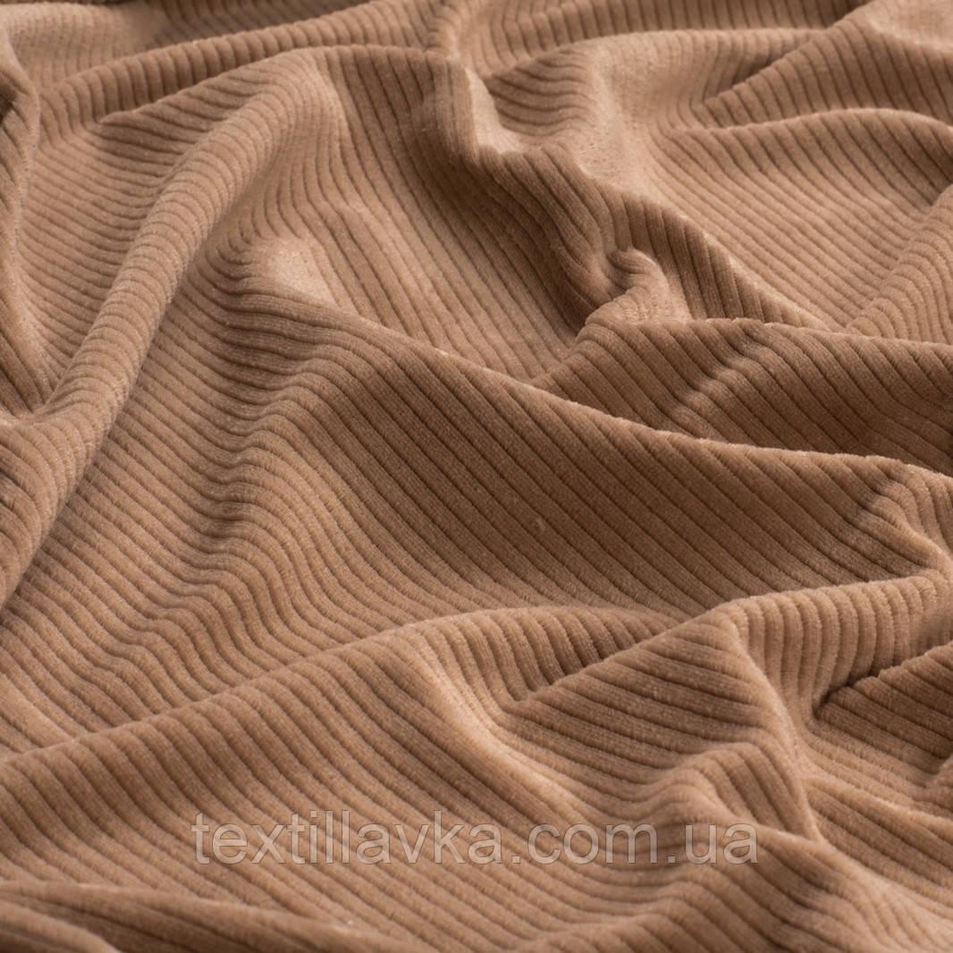 Ткань трикотажный вельвет лоскут для рукоделия беж тянется