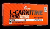 Olimp L-Carnitine 1500 Extreme Mega Caps 120 caps