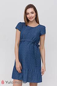 Платье джинсовое для беременных и кормящих, размеры от 44 до 52