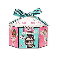 L.O.L. SURPRISE! Подарок LOL Surprise Present Surprise Doll with 8 Surprises S2 ЛОЛ знаки зодиака572824