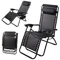 Шезлонг-кресло с подстаканником пляжный и садовый 178 см Lazy Zero Gravity