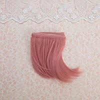 Волосы для Кукол Трессы Боб ХОЛОДНЫЙ РОЗОВЫЙ 10 см