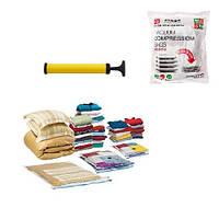 Набор вакуумных пакетов для хранения одежды с насосом Brunfelsia 5предметов в наборе, 70х100/60х80/50х70см,