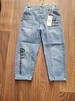 """Джинси підліткові модні на резинці на дівчинку 11-14 років """"Star Kids"""" купити недорого від прямого постачальника"""