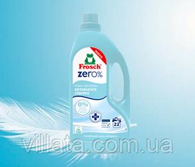 Гель для стирки Frosch Zero% sensitive 1,5l