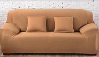 Универсальные чехлы накидки на 3-х местные диваны без юбки HomyTex Бифлекс Песочный, фото 1