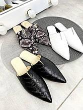 Женские кожаные мюли под рептилию с острым носком