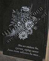 Гравировка любых цветов, букетов  в Симферополе и Крыму, фото 1