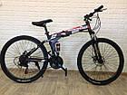 """Велосипед складной 26"""" BeGasso Soldier  рама 17"""" черно-красный цвет на рост 155-185 см, фото 8"""