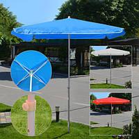 Літній пляжний зонт - система від сонця Stachys синій, 1,75х1,75м, пляжний зон, парасолька для відпочинку