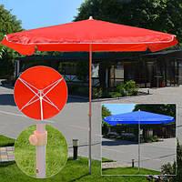 Зонт пляжний Stenson MH-0045, розмір 2.5*2.5 м, метал, в чохлі, пляжний парасольку, парасолька для пляжу, парасоля від сонця