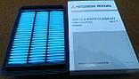 Фильтр воздушный LANCER X, OUTLANDER XL , ASX MITSUBISHI 1500A023, фото 3
