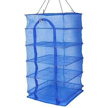 Сітка сушарка риби, фруктів, ягід на 5 секцій Синя, 50х50х100 см, складна сітка сушарка | сітка для сушіння