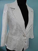 Пиджак белый жаккардовый