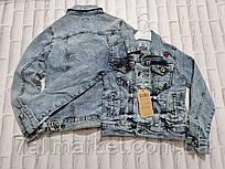 """Куртка джинсова юніор на гудзиках унісекс на 10-14 років """"Star Kids"""" купити оптом в Одесі на 7 км"""