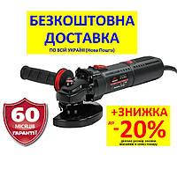 УШМ Ls1212DUv ultra slim (125 мм; 1200 Вт) +БЕСПЛАТНАЯ ДОСТАВКА! VITALS Professional, Латвия, фото 1