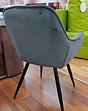 Стілець M-65 сірий вельвет (безкоштовна доставка), фото 9