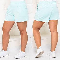 Жіночі літні шорти трикотажні великі розміри
