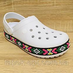 Жіночі крокси Dago Style