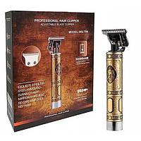 Окантовочная машинка для стрижки аккумуляторная Hair Clipper | Машинка для стрижки WS-T99