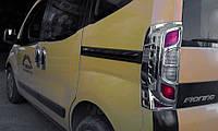 Накладка на стопы с изгибом (2 шт, пласт) для Fiat Fiorino/Qubo 2008↗ гг.
