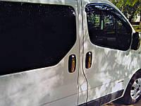 Наладки на ручки для дверей Омса Nissan Primastar 2004-2021 (комплект из 4 шт)