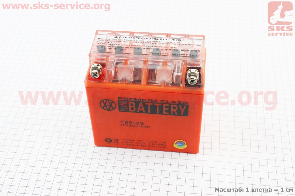 Аккумулятор 9Аh МОТО YB9-BS гелевый (L135*W75*H135mm), 2021 (348173)