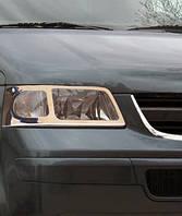 Накладки на передні фари Multivan T5 (сталь)