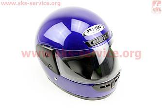 Шлем закрытый HF-101 M- СИНИЙ глянец (330451)