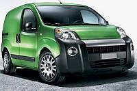 Накладки на противотуманки верхняя модель (2 шт, нерж.) для Fiat Fiorino/Qubo 2008↗ гг.