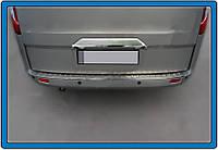Ford tourneo custom Хром планка над номером (без камеры, нерж.)