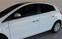 Молдинги для стекол для Fiat Bravo 2010-2021 (Omsa, 6 шт)