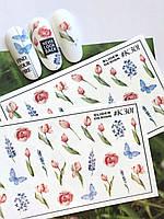 Слайдер-дизайн SLIDIZ наклейка для ногтей цветы, тюльпаны
