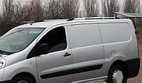 Fiat Scudo 2007-2015 Рейлінги Хром (пласт. крепл) на коротку базу