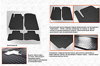 Suzuki Grand Vitara Резиновые коврики Stingray