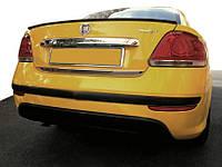 Fiat Linea Кромка багажника (нерж.)